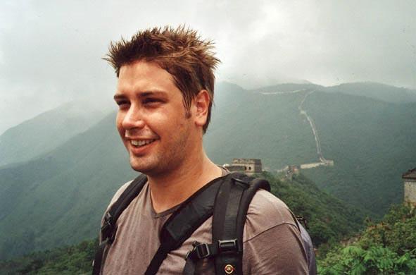 Ingo Moeller Chinesische Mauer